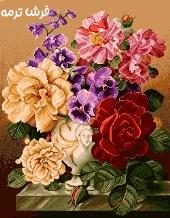 گل و گلدان آموزشی کد ۱۰۰
