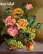 گل و گلدان آموزشی کد ۱۰۱