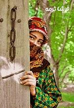 ایرانی آموزشی کد ۱۰۹