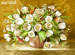 گل و گلدان آموزشی کد ۲۵